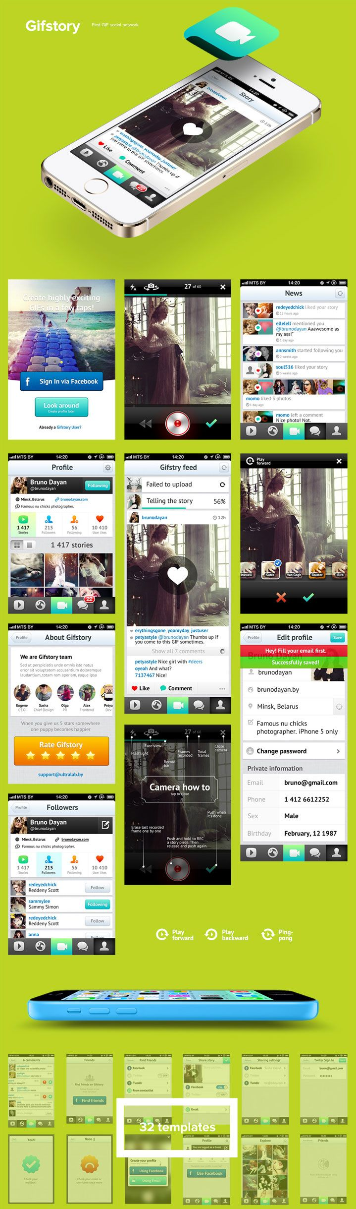 Gifstory iOS app
