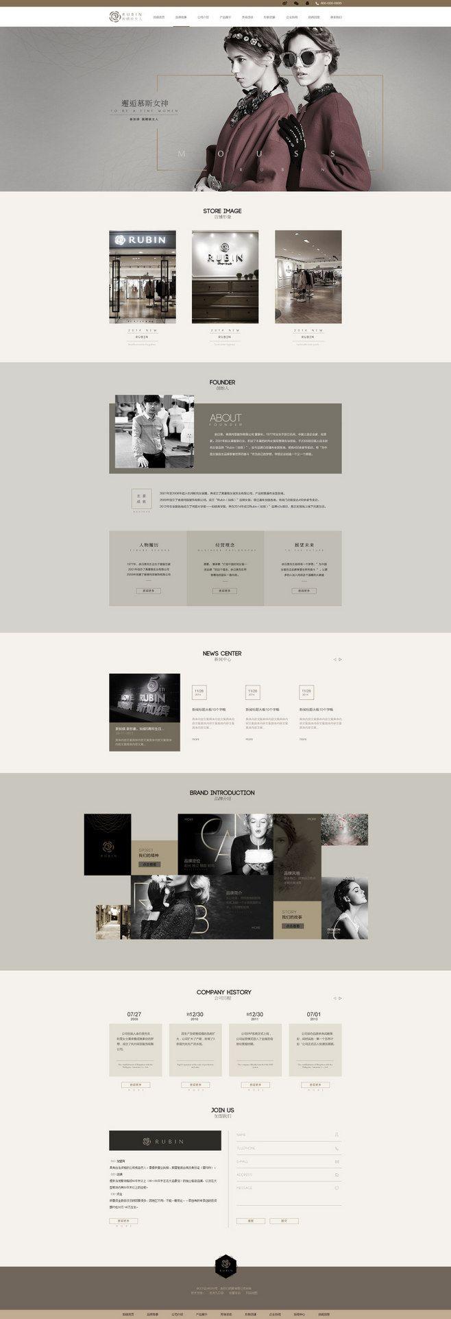 原创作品:如缤女装旗舰店 @e∙Nicko采集到简约时尚的网页设计欣赏(197图)_花瓣UI/UX