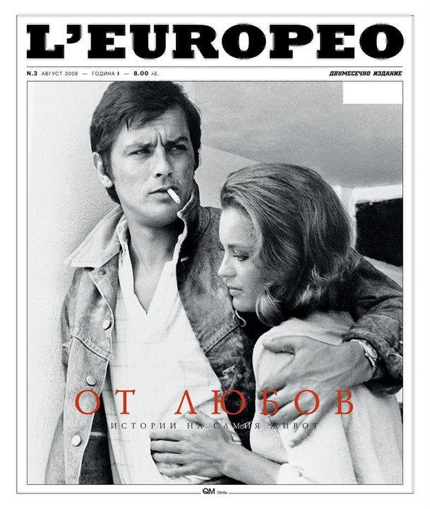 L'Europeo .