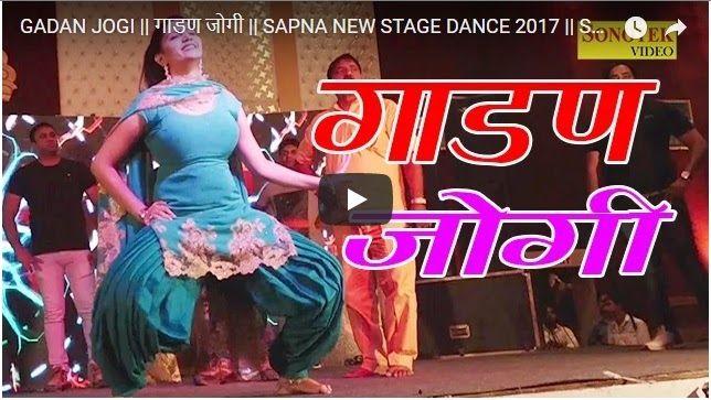 Gadan Jogi – Raju Punjabi Singer | Sapna Chaudhary | Andy