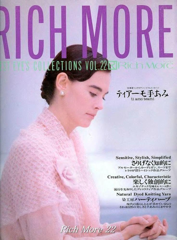 """Das Album """"Reiche Mehr №22 1989"""". Die Diskussion über Liveinternet - Russisch Service Online-Tagebücher"""