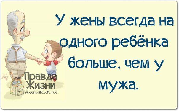 5ebcf2ae3df8fe762f6bc94a36dcd61e--smile-