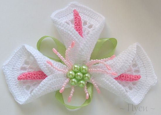 Crocheted calla lily, free crochet patterns