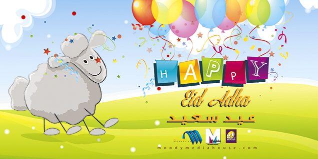 Happy Eid. www.moodymediahouse.com