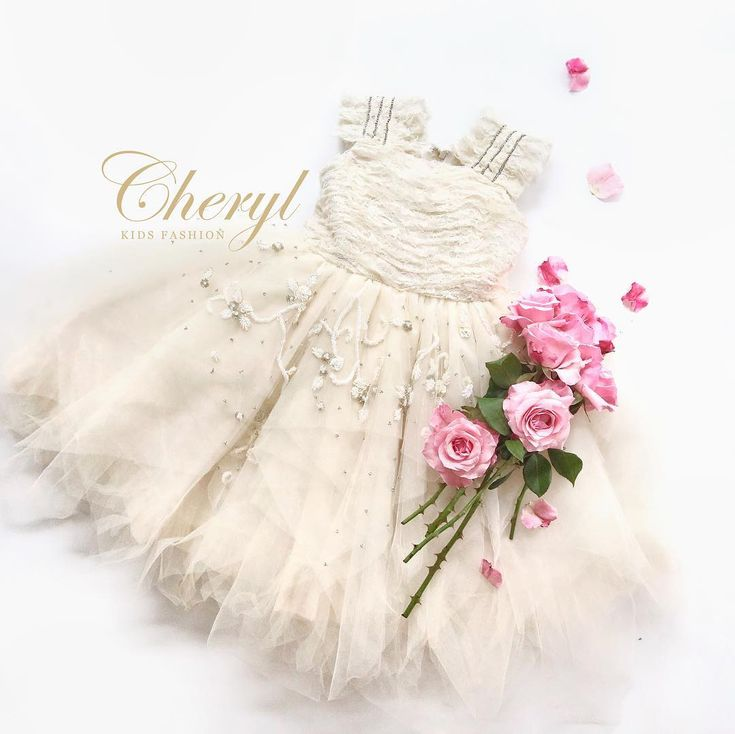 CHERYL KIDS FASHION (I 10/17)