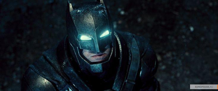 Фото: Бэтмен против Супермена: На заре справедливости