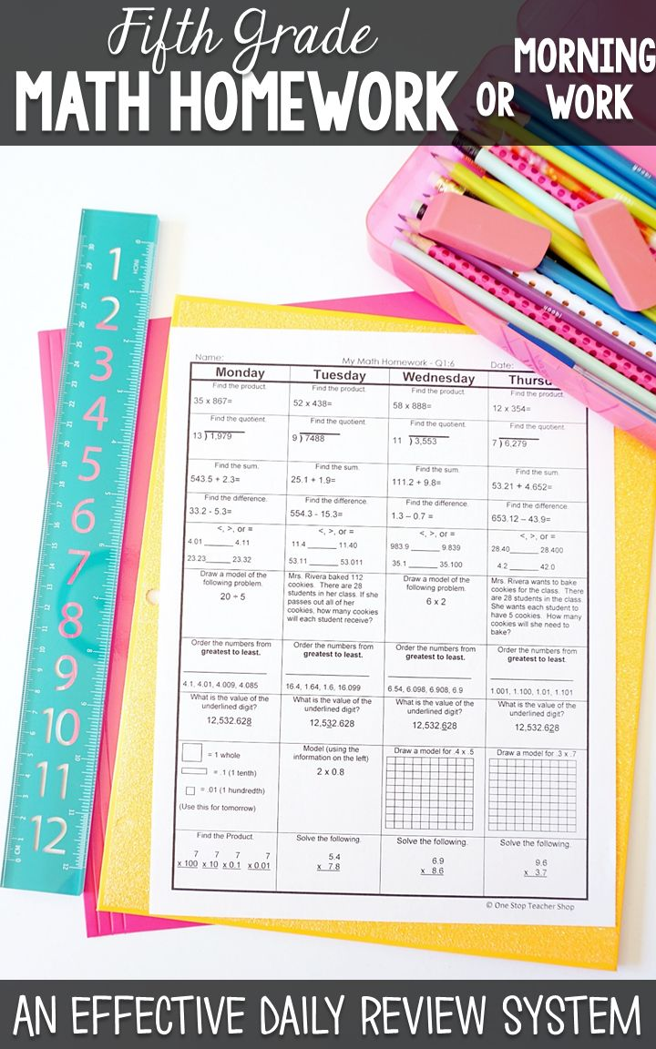 math book report Click on pages to print a copy or view larger image create a free website powered by.