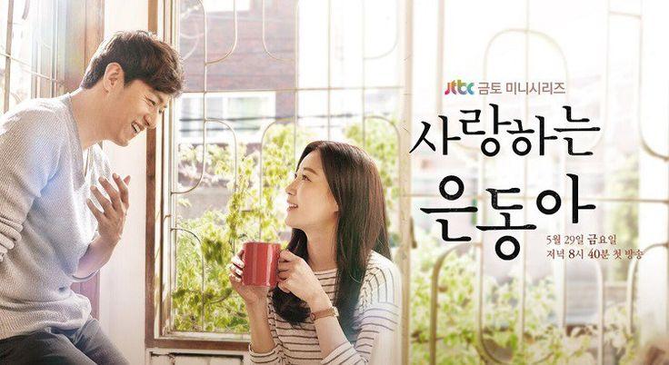 My Love Eun Dong OST