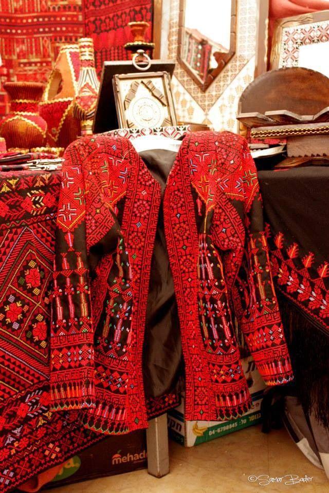 ..Palestinian cross stitch