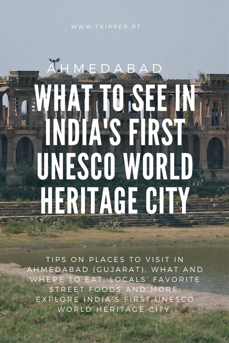 Tips on places to visit in Ahmedabad (Gujarat), what and where to eat, locals' favorite street foods and more. Explore India's first UNESCO World Heritage City.