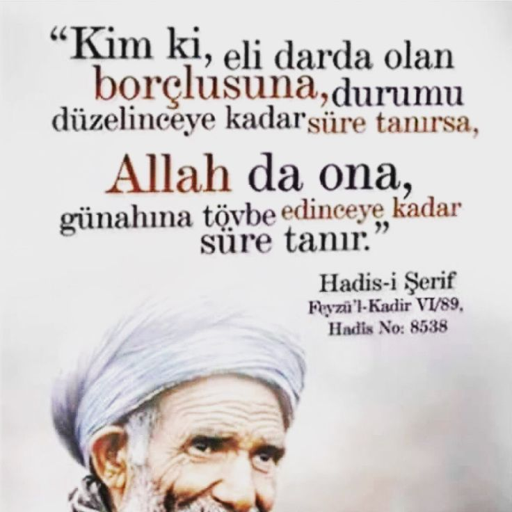 ALLAH #HzMuhammed (S.A.V) #TheQuran #TheProphetMuhammad