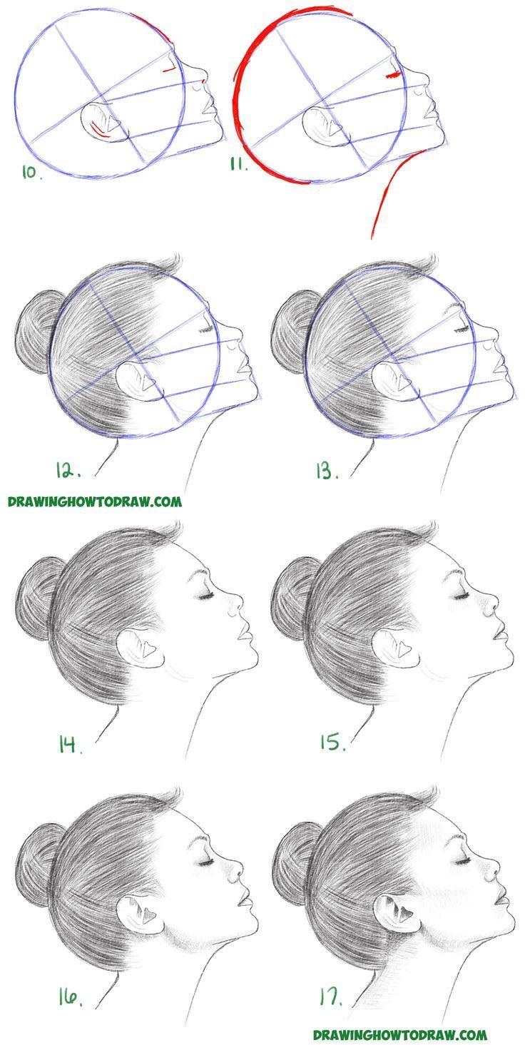 Lernen Sie, wie Sie ein Gesicht aus der Seitenprofilansicht zeichnen (Weiblich / Mädchen / Frau) Simp