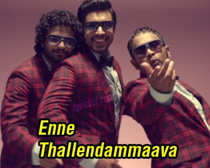 Enne Thallendammaava Song from Oru Vadakkan Selfie (2015 film)