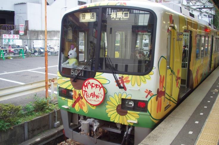 Kobe Electric Railway 5000 series train