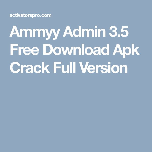 ammyy admin apk