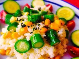 ごはんも一緒に☆彩り野菜のライスサラダ