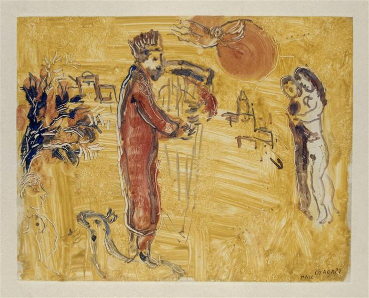 King Solomon with harp - Marc Chagall: Illustrations Paintings, Marc Shagal, Folk Harp, Marc Chagall, Art Chagall