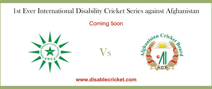Pakistan Disabled Cricket Association تفصیلات کے لئے لنک پر کلک کیجئے http://goo.gl/7gpvKz