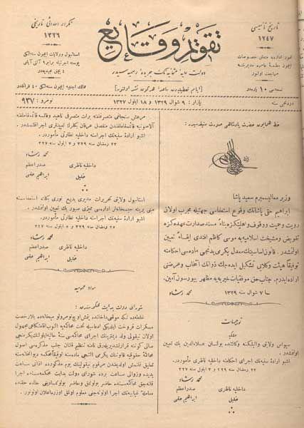 İlk Osmanlıca Gazete Takvim-i Vakayı'nın 18 Eylül 1327 [1911] tarih ve 937 no'lu sayısının ilk sayfası