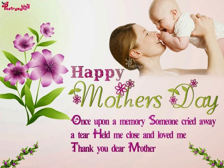 8 best 2017 happy mothers day messages quotes wishes i love mom happy mothers day images 2018 happy mothers day images mothers day pictures happy mothers day wallpapers mothers day quotes happy mothers day wishes m4hsunfo