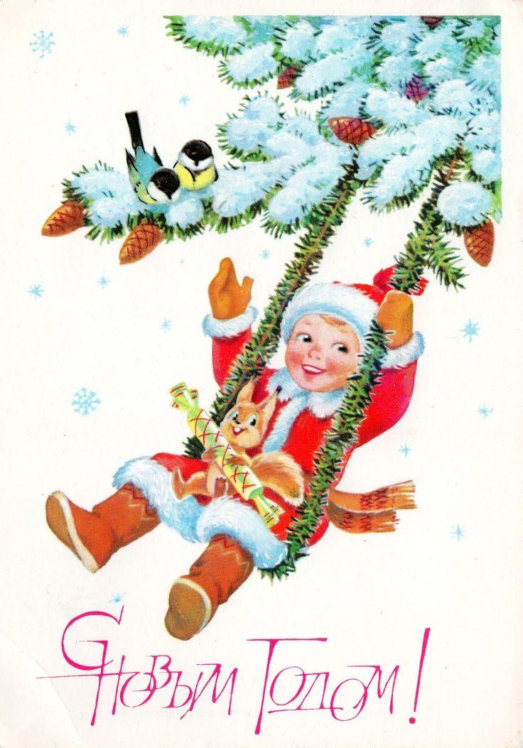 Новогодние открытки а1