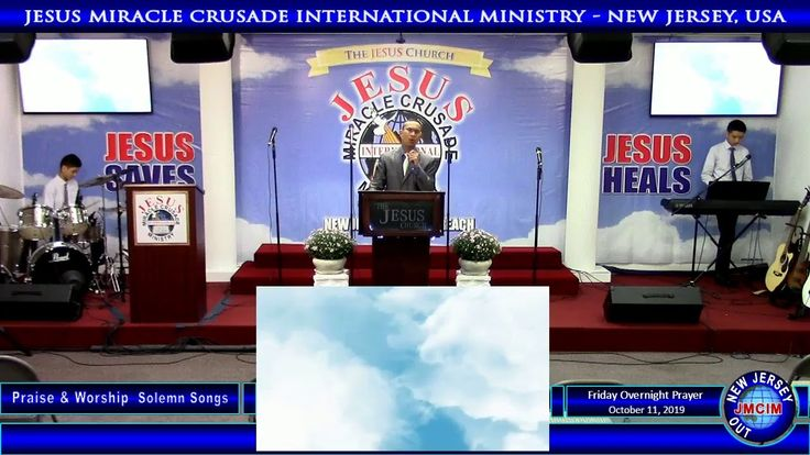 JMCIMNew Jersey, USA (With images) Bible study, New