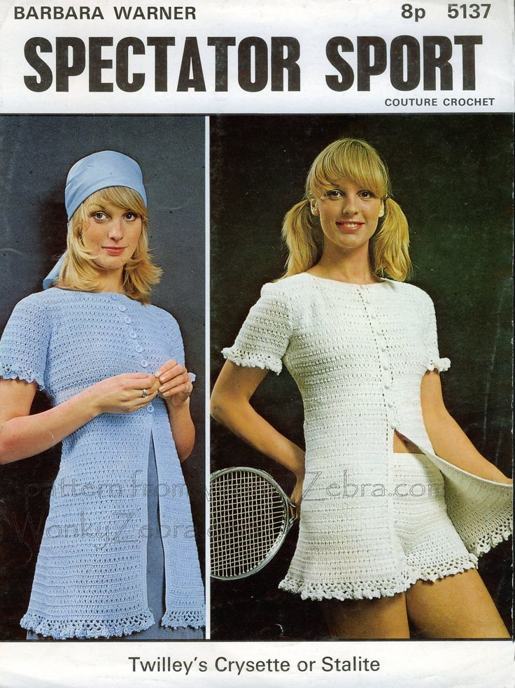 "WZ245 Another cute ""spectator sport"" tennis set from Barbara Warner couture crochet at Twilleys 5137. ...crochet pattern for empire line top and mega cute  frilled shorts."