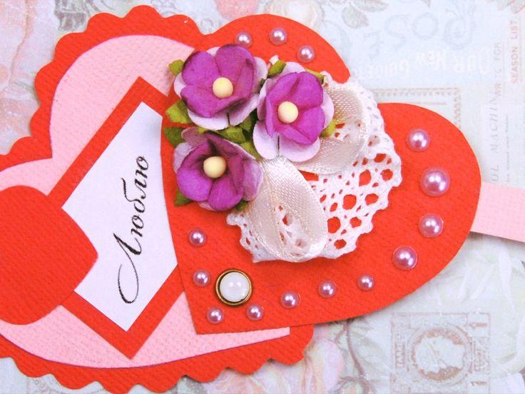 Стерлитамак, необычные открытки день святого валентина