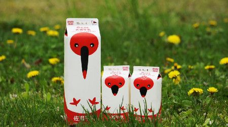 Your daily packaging smile : ) PD