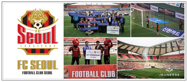With the Jeunesse Stadium in  Rio De Janeiro, Brazil and now this news - Jeunesse sponsors a Championship FC Seoul Soccer Team and is going to be a global recognized brand!!!  Want to try Jeunesse? Save 25% by ordering Jeunesse Preferred. After you add to cart the discount will appear. You can cancel at anytime. https://multibra.in/qwrvx