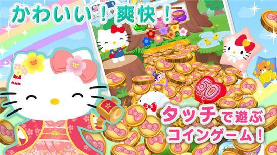 Build a Hello Kitty Garden with Dropped Coin iPhone Game