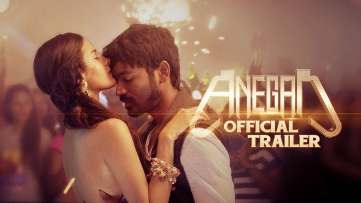 Anegan Official Trailer | Dhanush | Harris Jayaraj | K.V. Anand