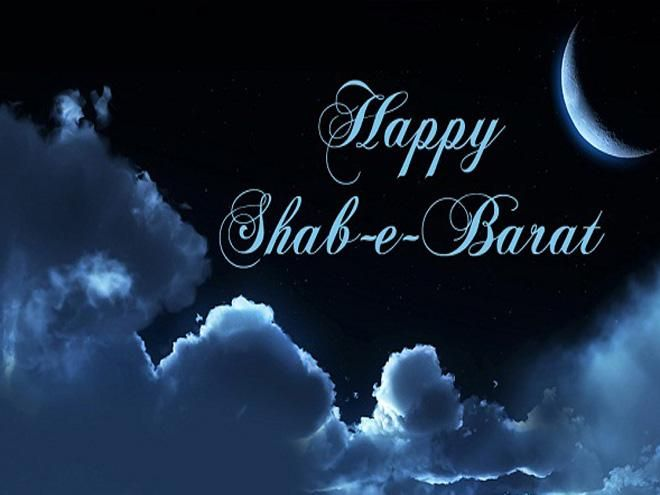 Happy Shab-e-Barat Night Moon Wallpapers