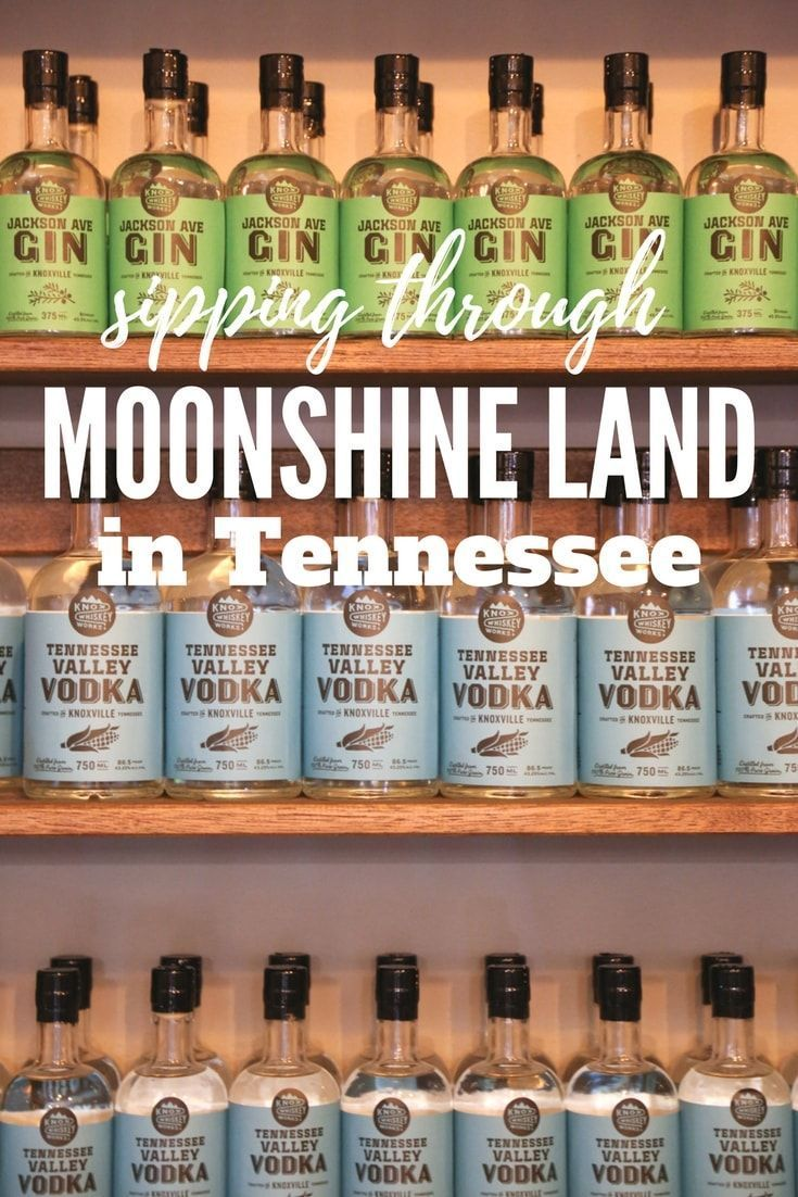 How Much Alcohol Is In Moonshine