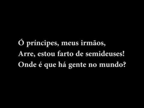 Poema em linha reta, de Fernando Pessoa (Álvaro de Campos). -PAU 2014-
