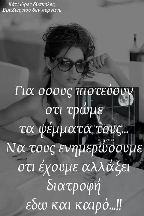 Αλλαξαμεεε!!!www.Χαθηκε.gr ΔΩΡΕΑΝ ΑΓΓΕΛΙΕΣ ΑΠΩΛΕΙΩΝ r ΔΩΡΕΑΝ ΑΓΓΕΛΙΕΣ ΑΠΩΛΕΙΩΝ FREE OF CHARGE PUBLICATION FOR LOST or FOUND ADS www.LostFound.gr