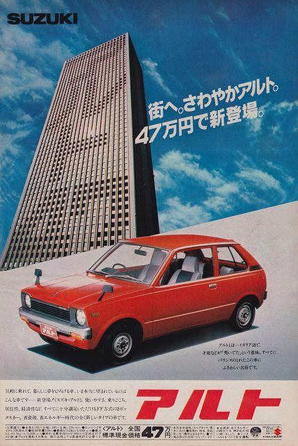 Suzuki, 1979
