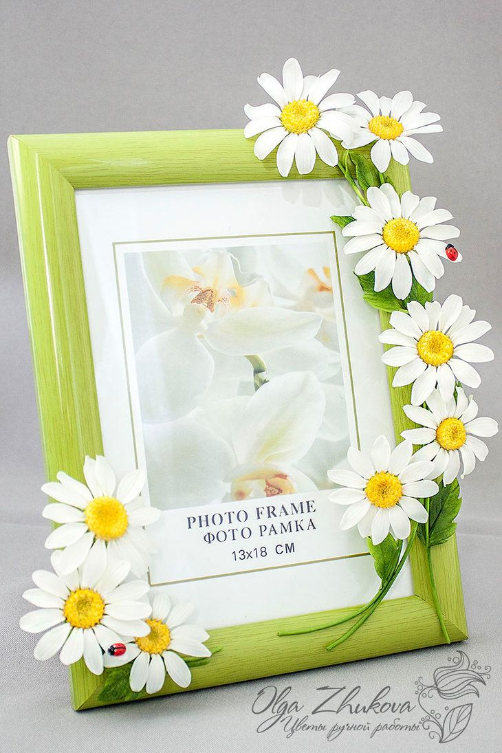 Photo frame with daisies by polyflowers on Deviantart.com