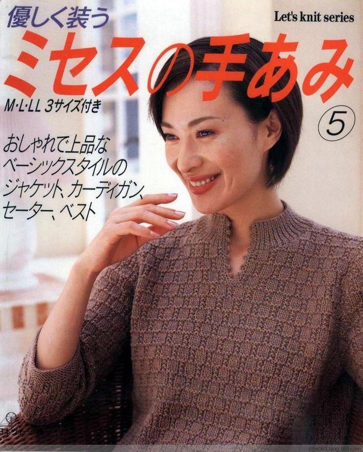 Lets knit series ミ ミ セ の hand thou み ⑤ - cissy-xi - cissy-xi's blog
