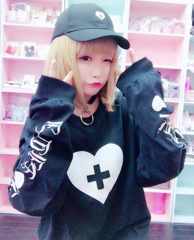Blippo.com Kawaii Shop | Kawaii & Cute | Kawaii fashion ...