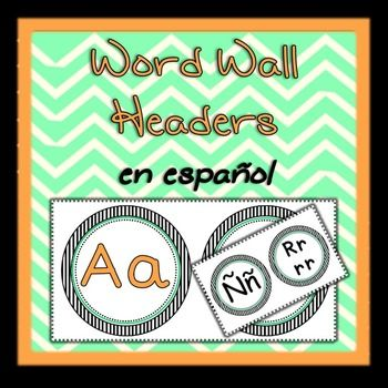 Use these to alphabetically organize your Word Wall vocabulary!Includes: Ch ch, Ll ll,  , and Rr rr***Also available in rainbow!***http://www.teacherspayteachers.com/Product/Spanish-Word-Wall-Alphabet-in-Rainbow-1396414***Also available in English!***http://www.teacherspayteachers.com/Product/Word-Wall-Alphabet-Headers-1393486Thank you!