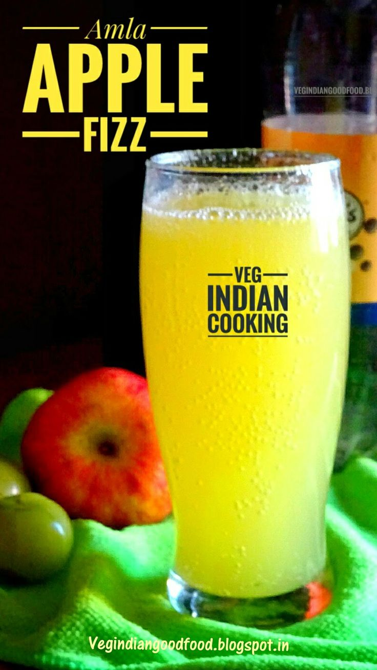 How to make Amla Apple Fizz | Indian Gooseberry  & Apple Fizzy Juice | Homemade Appy Amla Fizz | Apple Goose Berry Fizz     #applefizz #apple #amla #fizz #refreshing #beverage #refreshingdrink #foodblogger #foodblog #yummlicious #yummy