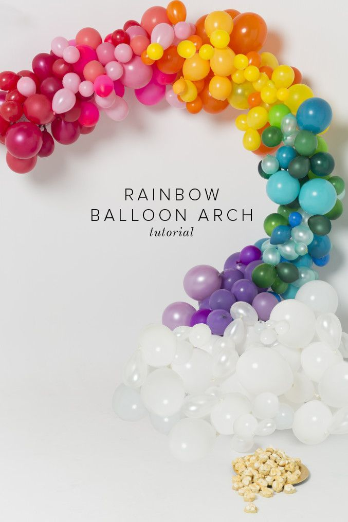 rainbow balloon arch.  I love the blending of colors and the mix of balloon sizes.