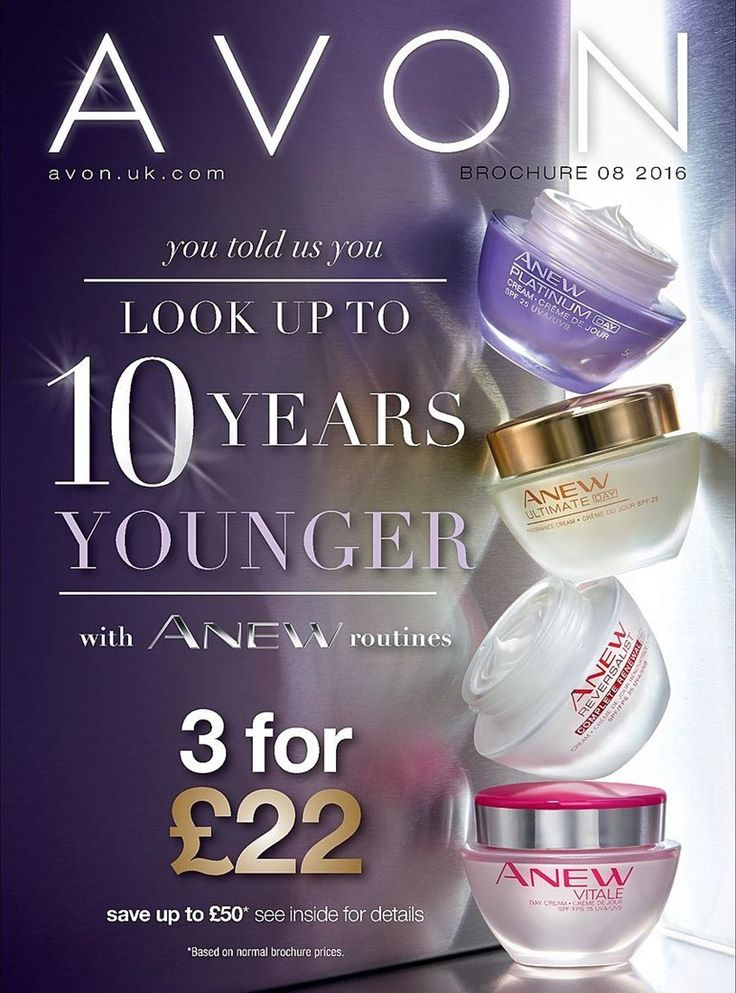 Welcome to my online Avon Store! GET IT HOWEVER IT WORKS FOR YOU FREE delivery through your Representative as normal Need it faster? Pay online and get courier style delivery