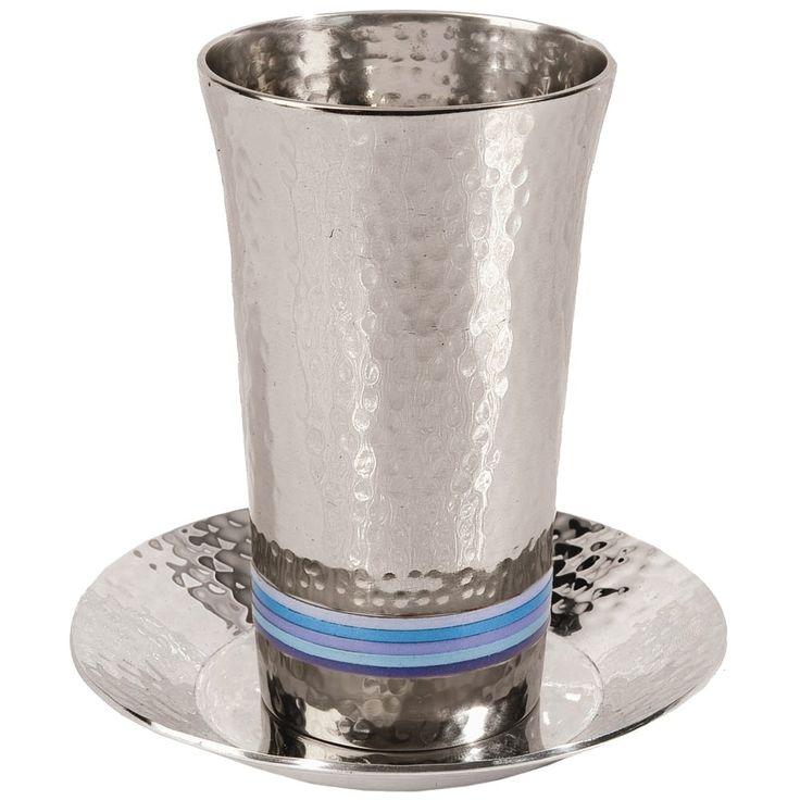 Kidoesjbeker - Emanuel, met blauwe rand R7907