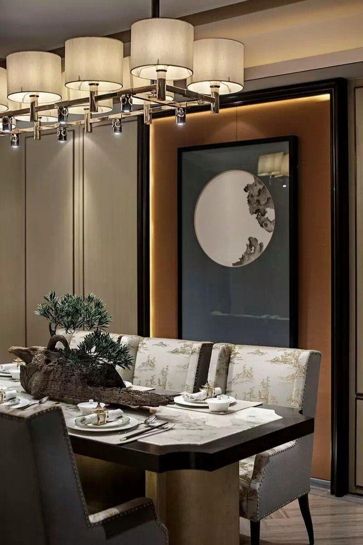 Wohnräume, Esszimmer, Restaurant, Süß, Im Chinesischen Stil, Wandschmuck,  Oriental