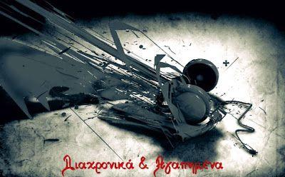Ηχογραφήματα: Διαχρονικά & Αγαπημένα: Γιώργος Νταλάρας - Αχ χελι...