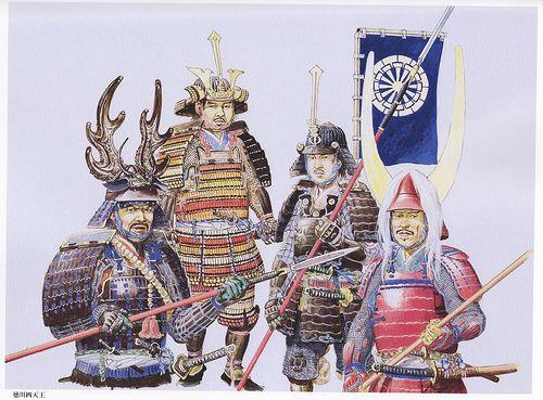"Tokugawa Shi-tennou (the Four senior vassals of Tokugawa)   namely, Honda Tadakatsu, Sakai Tadatsugu. Sakakibara Yasumasa and Ii Naomasa (from the left). There was a generation gap between S.T. and the other three. The army configuration by Ieyasu on the Mikassa period is called ""Sambi"" - 3 sections: Sakai Tadatsugu from Higasi-inikawa, Ishikawa Kazumasa from Nishisakai and initiative direct vassal of Ieyasu.Sakai Tadatsugu, Generation Gap, Honda Tadakatsu, Tokugawa Ieyasu, Samuri Costumes, Costumes Inspiration, Sakakibara Yasumasa, Direction Vassal, Tokugawa Shy Tennou"