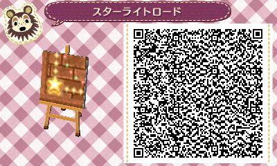 Christmas Starlight road #3<-- Lower left corner<-- http://tobimorieko.blog.fc2.com/blog-entry-132.html