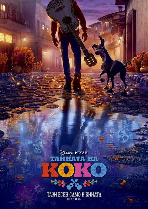 Coco Full-Movie | Download Coco Full Movie free HD | stream Coco HD Online Movie Free | Download free English Coco 2017 Movie #movies #film #tvshow